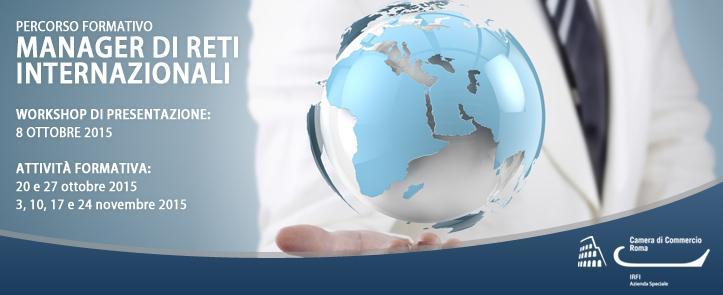 """8 ottobre 2015 – Workshop di presentazione del corso """"Manager di reti internazionali"""""""